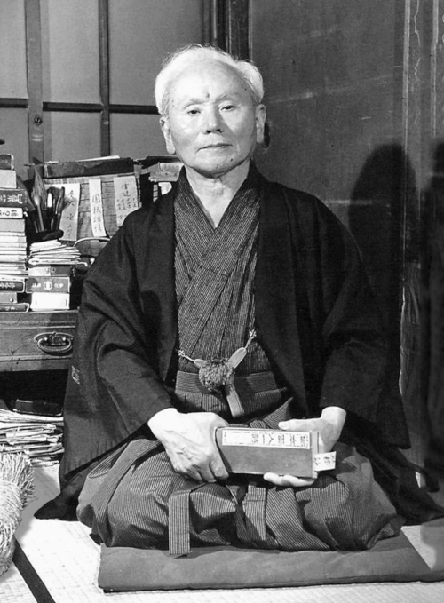 """Gichin Funakoshi is the founder of Shotokan Karate-Do, perhaps the most widely known style of karate, and is known as a """"father of modern karate"""" - Arawaza - Innovative High-performance fabric karate uniforms (karategis)"""